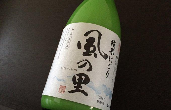 市場には、ほぼ出回らない!年間800本しか生産しない希少な純米にごり酒「風の里」