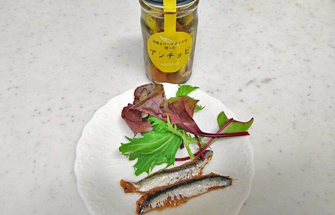 熱海が熱い!五代目が考案、釜鶴の「自家製アンチョビ」は塩分控えめの新しい味わい