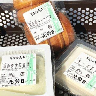 岡山県北部、蒜山高原のとうふ屋「元勢(もとせ)」のこだわり豆腐