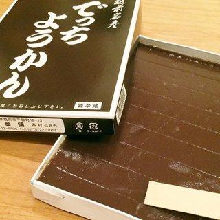 冬限定の美味しさ!福井の一枚流し「水ようかん」