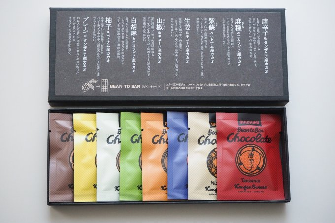 """七味唐からしの老舗""""八幡屋磯五郎""""の和フレーバーチョコレートタブレット"""