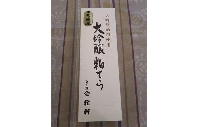 いつも頑張ってる日本全国のお父さん達に贈る!父の日の「ご褒美」セルフプレゼント