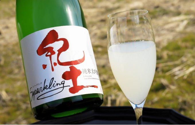 甘酒のような風味が魅力!『平和酒造』の純米大吟醸スパークリング