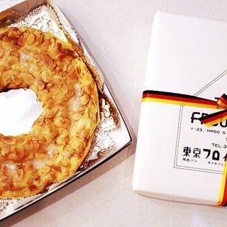 アーモンドがたっぷりのったドイツ伝統製法のパイ