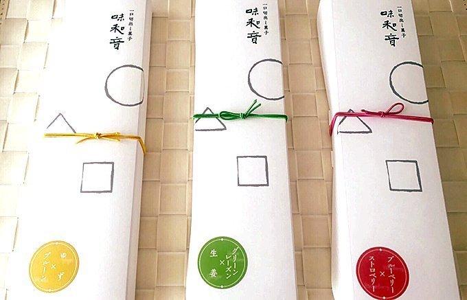 新宿の豪華「ニュウマン」で絶対買いたい!テイクアウトもOKなおしゃれなお土産