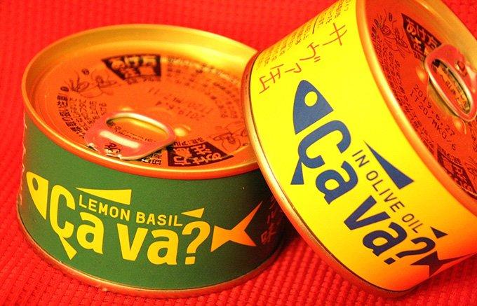 岩手発!復興プロジェクトが生んだ、お洒落でイタリアンな「サヴァ缶 Cava?」