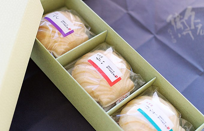 素材の美味しさと香りを楽しめる!林久右衛門でしか味わえない京の「お吸い物」
