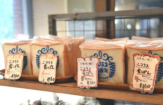 行列ができる、昔懐かしい肉屋さんの手作りコロッケ「松陰コロッケ」