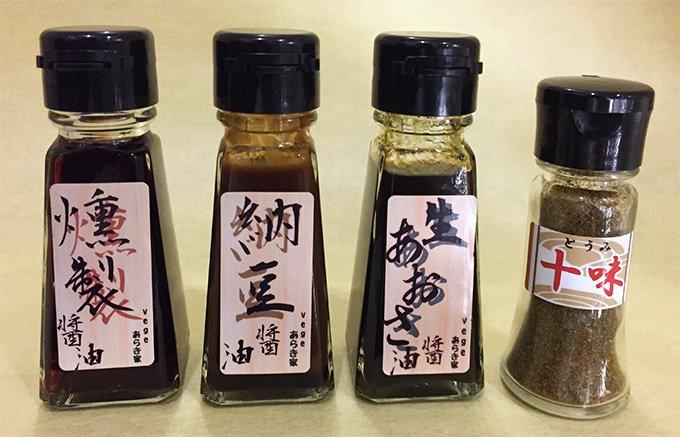 自宅で簡単に燻製料理ができる、手軽な燻製醤油!
