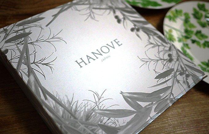 ハーブがある皿。料理を美味しく見せてくれる「HANOVE」