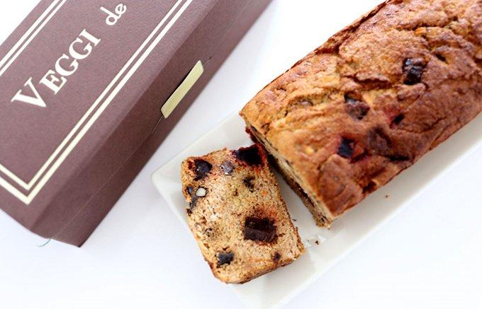 半分が野菜で作られた!ヘルシーで甘いパウンドケーキ「VEGGI de PAN 」