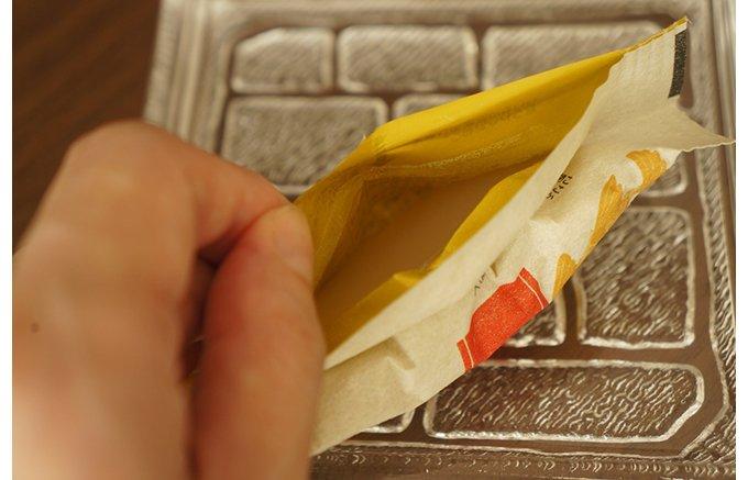 個包装で食べやすい名古屋名物!創業約360年の『餅文』の「金鯱ういろ」