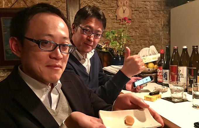 最期に食べたい!伊勢沢庵のお茶漬け。JAPANESE PICKLES