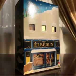 芦屋マダムに愛されて 50 年。真心伝わる洋菓子『ELBERUN』の「パルミエ」