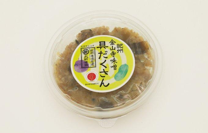 伝統野菜の湯浅なすを使用!1881年から続く伝統製法で作られた「金山寺味噌」