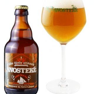 実はビール大国のフランス!香りも苦味もエレガントな仏産クラフトビール