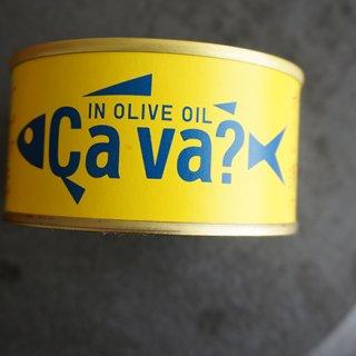 女性目線でつくられたオシャレな国産サバ缶「Ca va?」