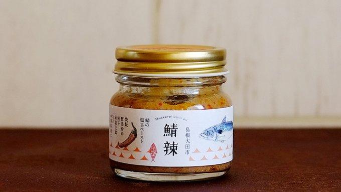 日常の食卓を美味しく飾るサバの塩辛を使った調味料3種