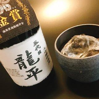 水と米と人を大切にする酒蔵が作った焼酎、林龍平酒造場の『五代目龍平』