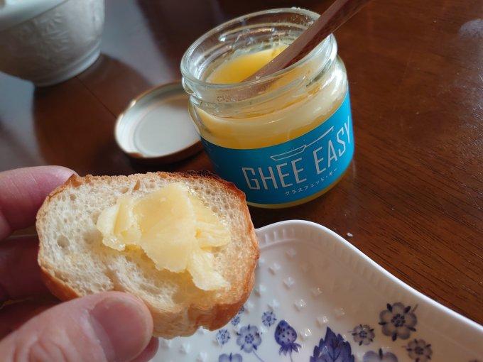 天然バターの進化系に新しい味覚を知る
