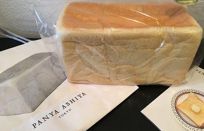 西のおしゃれな港町より届いた最上級食パン『PANYA ASHIYA TOKYO』