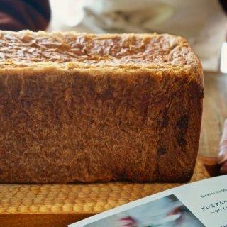 贈り物にもおすすめ! のんびり過ごす休日の朝に食べたい人気パン3選