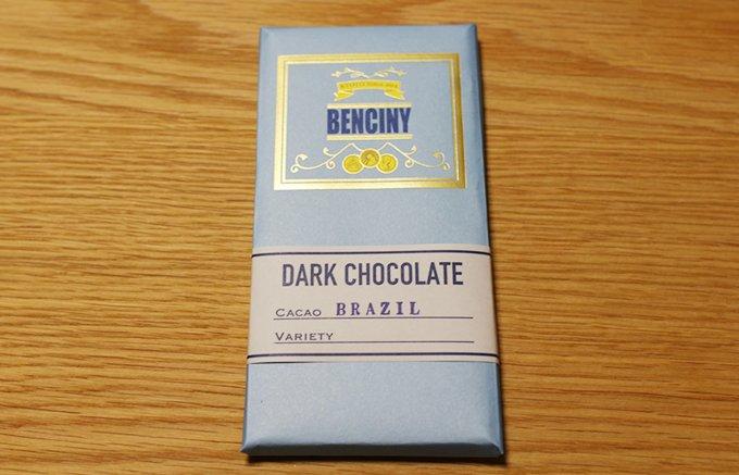 真のチョコレート好き!硬派なチョコレート専門店「ベンチーニー」のタブレットチョコ