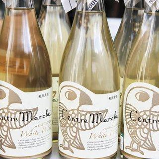 上品な甘みが特徴の甲斐美麗を使った国産微発泡ワイン「Centre Marche」