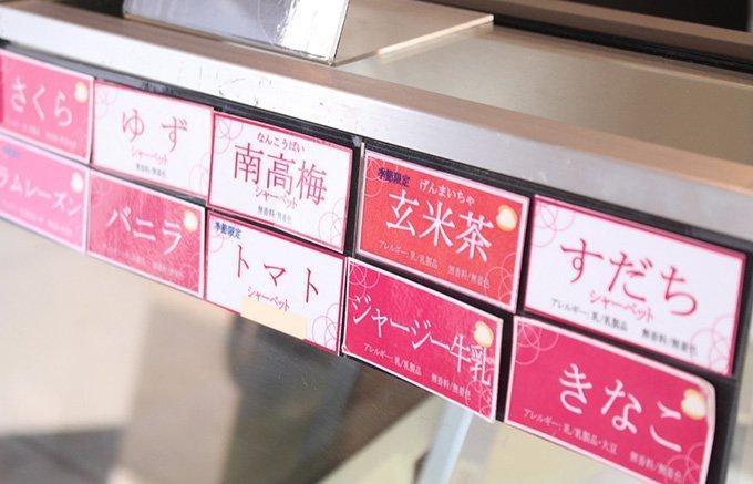 名店から穴場まで!個性あふれる横浜の下町「白楽」駅近で話題のグルメ