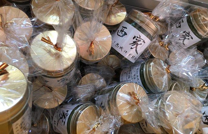 柚子と青唐辛子の辛さがとても心地よい「西家(にしや)の柚子胡椒」