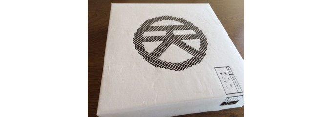 築地老舗和菓子店「築地ちとせ」が作る「天ぷらせんべい」という口福