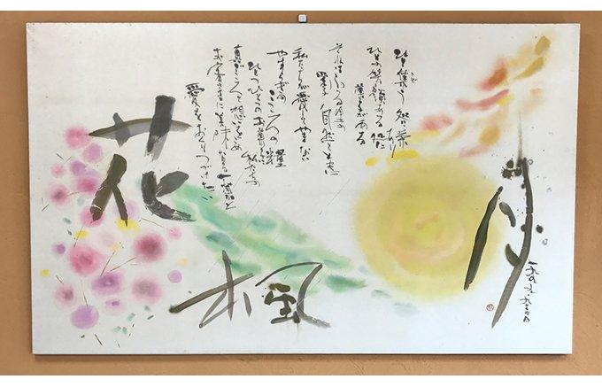 脇役にもなれる奥ゆかしさ。福岡・花楓月の「とろける和プリン」