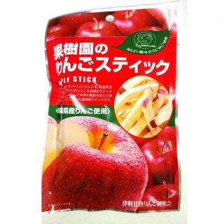 青森県のりんご本領発揮!丸かじりしたようにジューシーな果樹園のりんごスティック