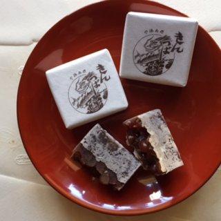 甘さに塩味が利いている石川県金沢市にあるきんつばの中田屋の「きんつば」