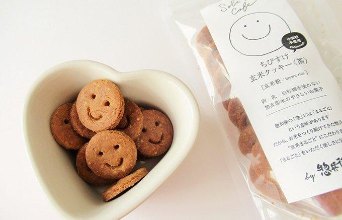 「おやつの食べ過ぎ危険」を防ぐ!食べきりサイズの置き菓子クッキー