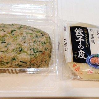 週1回だけ!肉の名店銀座「吉澤」で密かに販売されるお得な「餃子のタネセット」