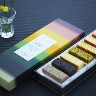 全国8種の厳選素材を堪能できる和のガトーショコラ、八芳園「KiKi(季季)」