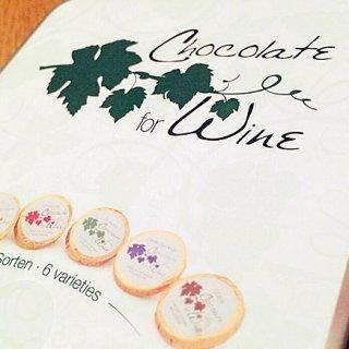 どのワインとぴったりかが書いてあるドライマイスターの「ワイン用のチョコレート」