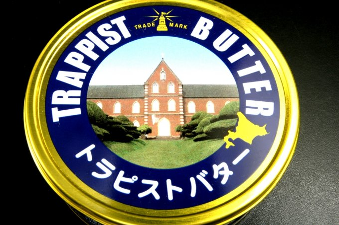【北海道】トラピスト修道院で作られる稀少な発酵バター「トラピストバター」