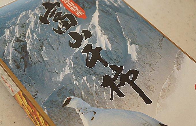 """10月26日は柿の日! 栄養たっぷりな""""柿スイーツ""""で秋美人"""