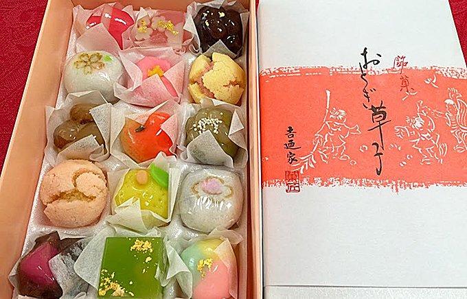 見た目の愛らしさはまさに逸品!小さくって可愛い和菓子の宝石箱 吉廼家のおとぎ草子