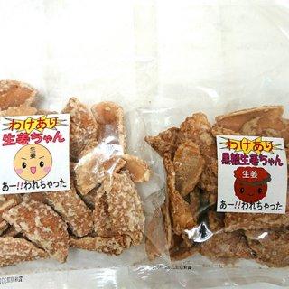 辛味を感じるくらいの生姜せんべいが好きです!