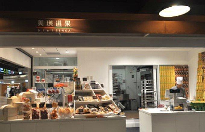 北海道の自然が育てた素材の美味しさをおかきで楽しむ美瑛選果の「おかきに。」