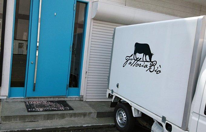 『ファットリアビオ北海道』の「ブッラータ」はイタリア人こだわりのフレッシュチーズ
