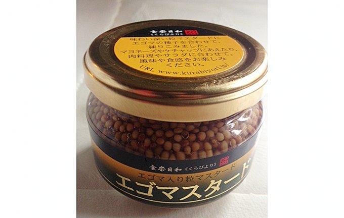 縄文時代から食材として使われていたエゴマの調味料
