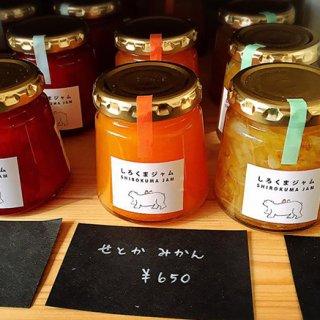 """静岡の""""おいしい!""""を詰め込んだ自然派ジャムのお店「しろくまジャム」"""