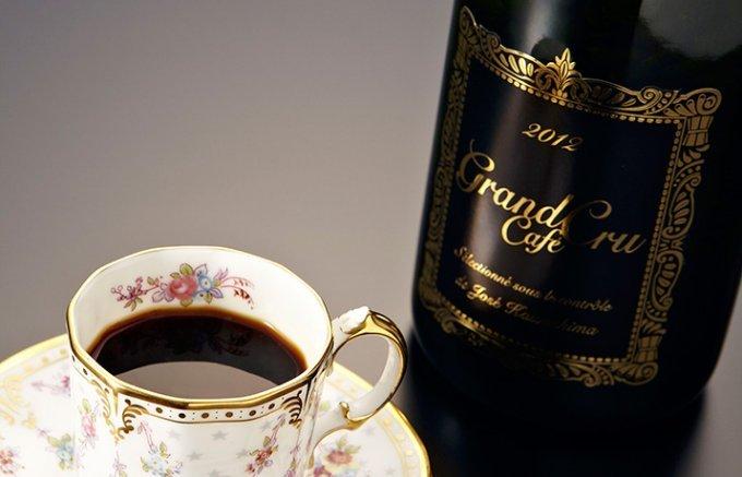 わかる人にはわかる!独身貴族男性への贈り物にこわだわりコーヒーのプレゼント7選