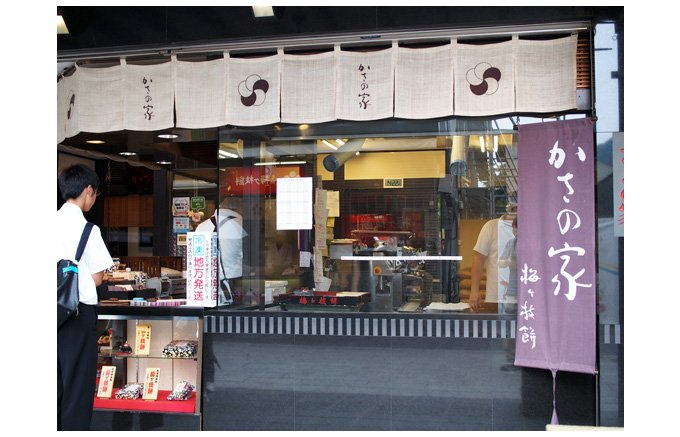 福岡土産 太宰府天満宮 名物「梅ヶ枝餅」を美味しく食べるには?