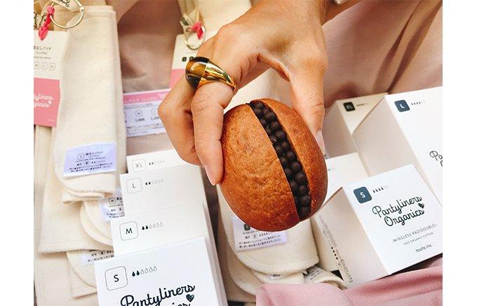 チョコレートパン界の宝石箱!?
