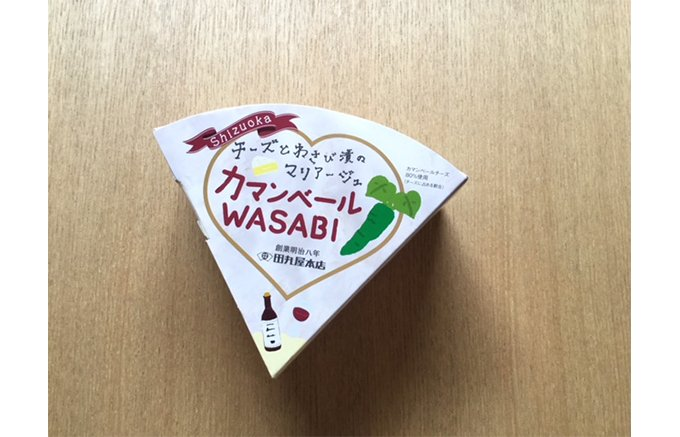 新しい静岡名物発見!組み合わせが絶妙すぎる「カマンベールWASABI」